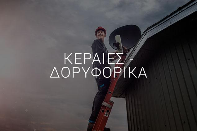 doriforika_banner