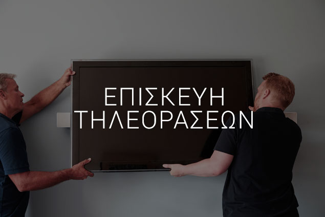 episkevi_tv_banner